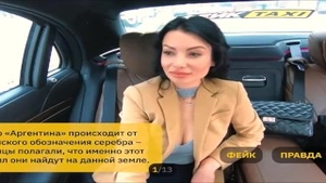 'Rusian Taxi Driver Play Pervert Game With dirty wench Wife'